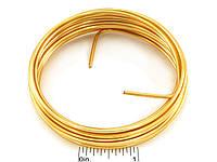 Ювелирная проволока Золотая 1.5 мм 5 метров