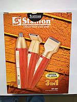 Набор мужской,подарочный для бритья Stallion 3 в 1