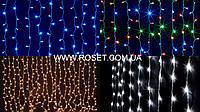 Гирлянда «шторы-водопад»  240 LED. (2 м * 2 м)