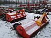 Измельчитель мульчерователь пожнивных остатков ПРР-280, фото 3