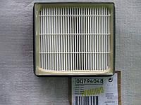 Фильтр HEPA для пылесоса Zelmer 00794048