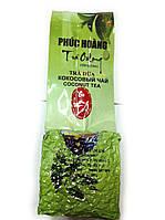 Вьетнамский Высокогорный натуральный Кокосовый чай Oolong Tra 200г (Вьетнам)