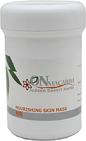 Питательная маска для сухой и нормальной кожи – NOURISHING SCINE MASK , 50мл