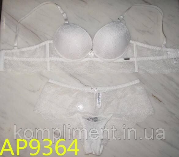 Комплект женского нижнего белья с эффектом пуш  ап  Balalaum 9364 молочный .