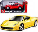 Автомодель - 458 ITALIA ( желтый, красный) 18-26003                                            , фото 2