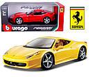 Автомодель - 458 ITALIA ( желтый, красный) 18-26003                                            , фото 3