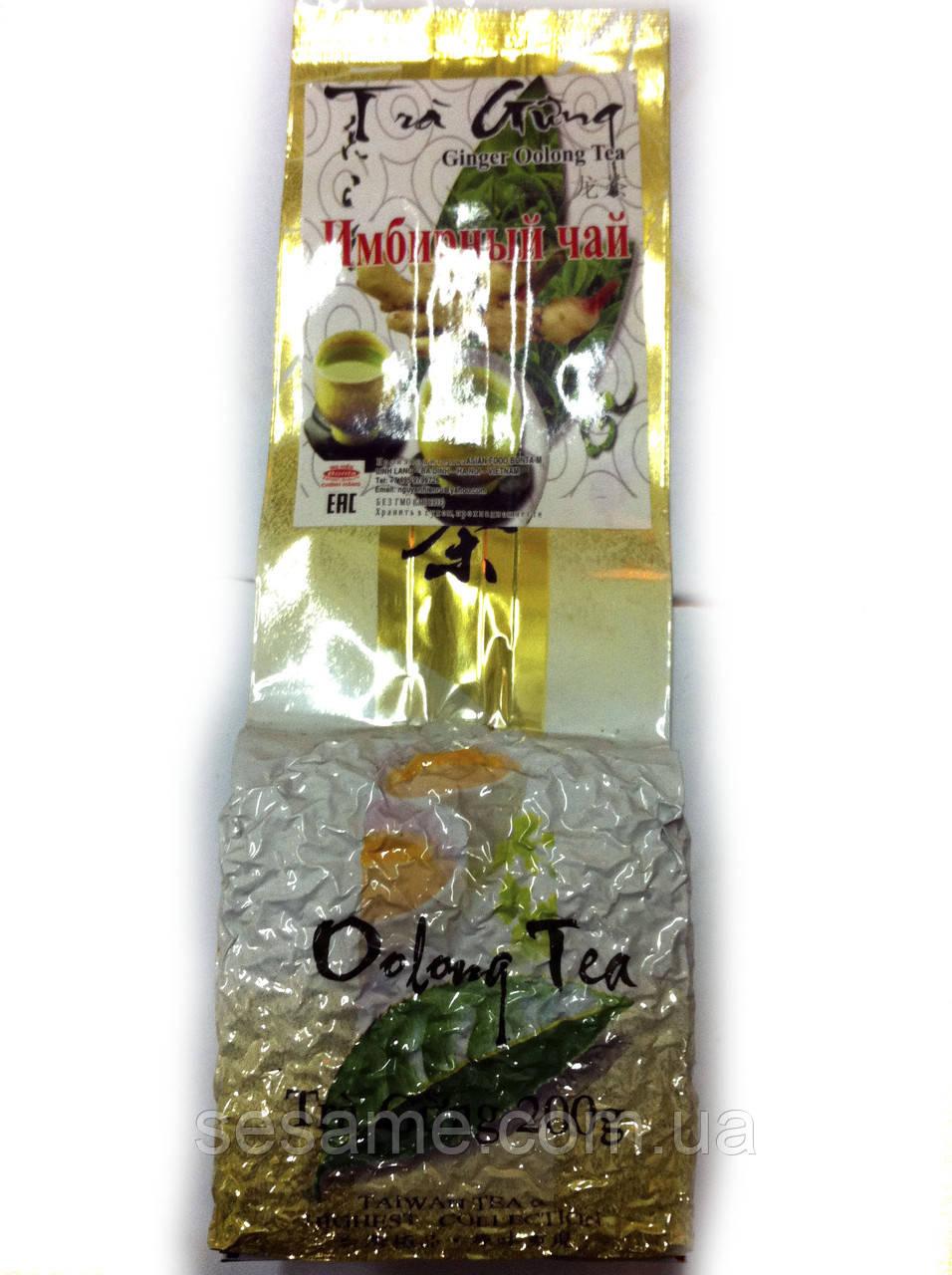 Вьетнамский Высокогорный натуральный  чай Oolong Tra с Имбирем 200г (Вьетнам)