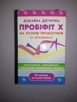 """Пробиотик """"Пробифит с хитозаном"""" капс.30-мощный иммунокорректирующий пробиотик"""