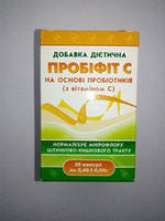 """Пробиотик """"Пробифит с витамином С"""" капс.30-мощный иммунокорректирующий пробиотик"""
