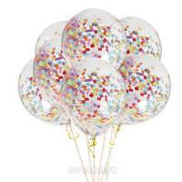 Прозрачные гелиевые шарики с конфетти, фото 1