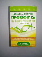 """Пробиотик """"Пробифит с кальцием (Сa)"""" капс.30-мощный иммунокорректирующий пробиотик"""