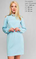 Прелестное приталенное платье Anta с воротником стойка и втачным рукавом с открытым вырезом (Голубое) (147)3115