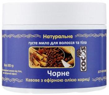Густе мило Cocos Чорне для волосся і тіла з олією Кориці 300 г