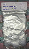 Перчатки полиэтиленовые одноразовые с планшеткой L