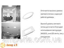 Светильник встраиваемый квадратный DownLight EUROLAMP LED 4W 3000K, фото 3