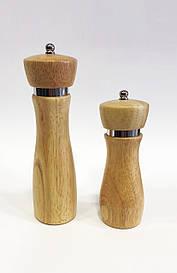 Перцемолка деревянная 20 см