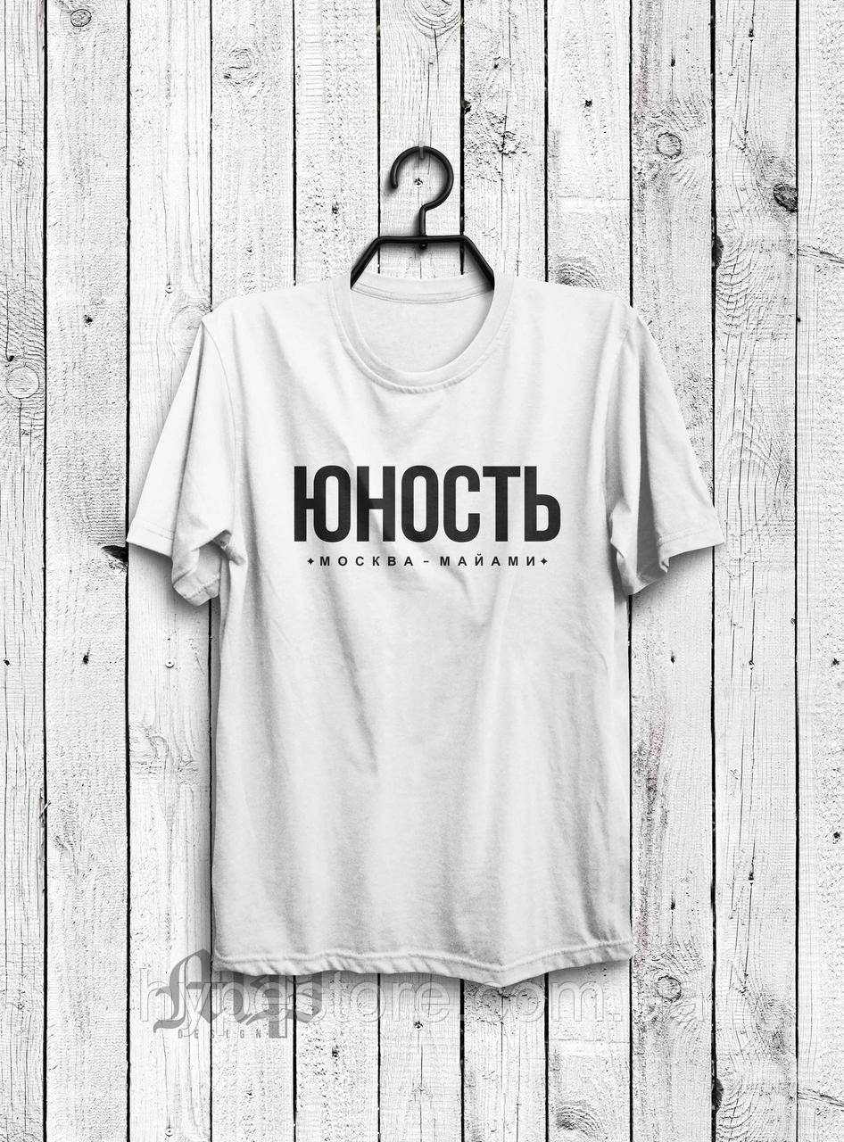 Футболка мужская ЮНОСТЬ Москва - Майами (белый) , Реплика