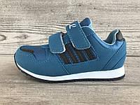 Кроссовки детские на мальчика ТМ Lilin Shoes 27-32 р