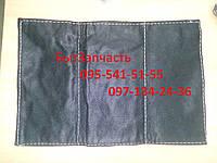 Огнеустойчивый коврик 330*500 FELDER ( Германия)