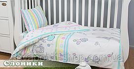 Слоники, комплект детского постельного белья в кроватку (поплин)
