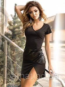 Платье с трикотажа 44 р. (распродажа)