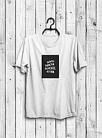 Футболка мужская Anti Social Social Club (белый + черный лого), Реплика