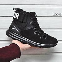 Зимние кроссовки мужские Puma ignite limitless boot black