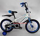 Детский велосипед Crosser Sports 16 дюймов бело-синий, фото 3