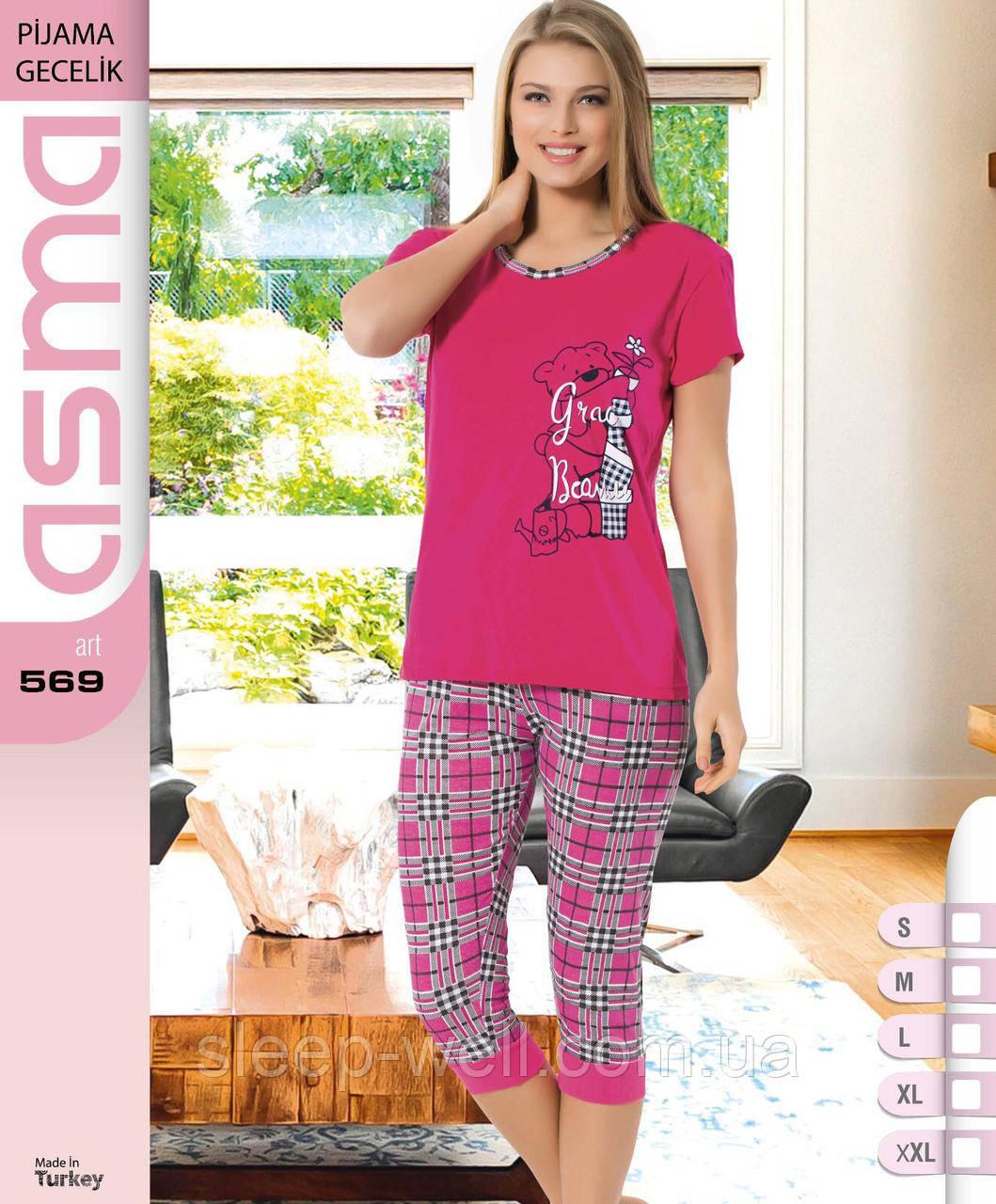 Пижама молодёжная с бриджами хлопок, Asma