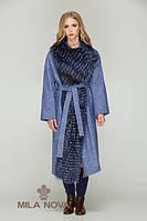 Пальто мех чернобурки синее