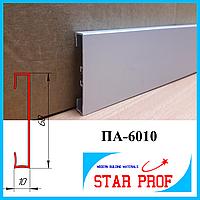 Прямоугольный алюминиевый плинтус ПА-6010, 60 мм, 3,0 м Серебро, фото 1