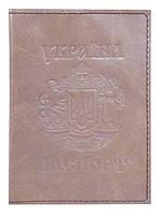 Обложка для паспорта кожа  301021/301031А!!!
