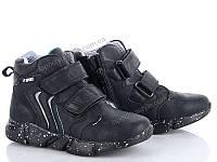 Ботинки для  мальчика Солнце PT284A (33-38)