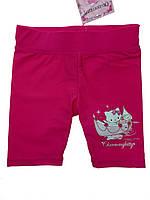 Купальные шорты на девочку 92,98,104,110 см
