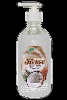 Жидкое крем-мыло - Premium Кокос 500 мл. с дозатором