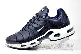 Кроссовки мужские Nike Air Max Plus TN, Dark Blue\White