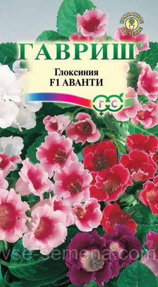 Глоксиния АВАНТИ F1 смесь, 5шт.семян
