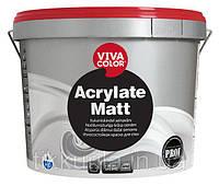 Vivacolor Acrylate Matt  Износостойкия водно- дисперсионная матовая краска для сухих и влажных поверхностей