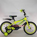 Детский велосипед Crosser Stone 16 дюймов желтый, фото 4