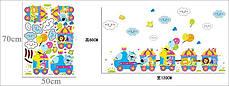"""Наклейка на стену """"веселый паровозик """" 120*60см наклейки в детскую (лист50*70см), фото 2"""