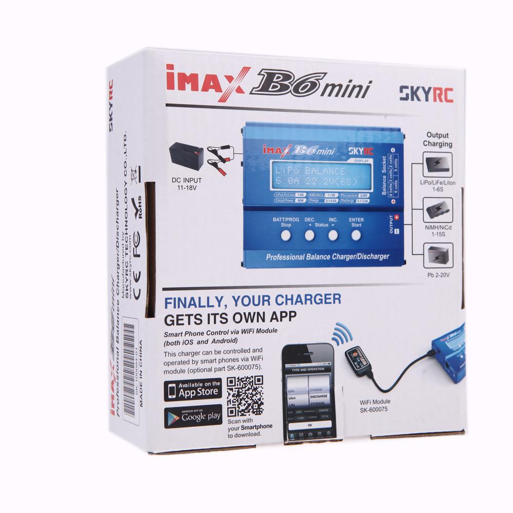 Универсальное зарядное устройство балансир iMAX B6 Mini SkyRC Оригинал