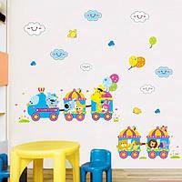"""Наклейка на стену """"веселый паровозик """" 120*60см наклейки в детскую (лист50*70см)"""