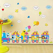 """Наклейка на стену """"веселый паровозик """" 120*60см наклейки в детскую (лист50*70см), фото 3"""