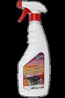 Средство для чистки плит и духовок 500 мл.с распылителем