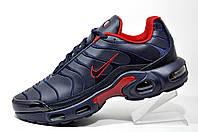 Кроссовки мужские Nike Air Max Plus TN, Dark Blue