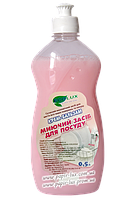 Крем-бальзам для мытья посуды  500 мл. (розовый)