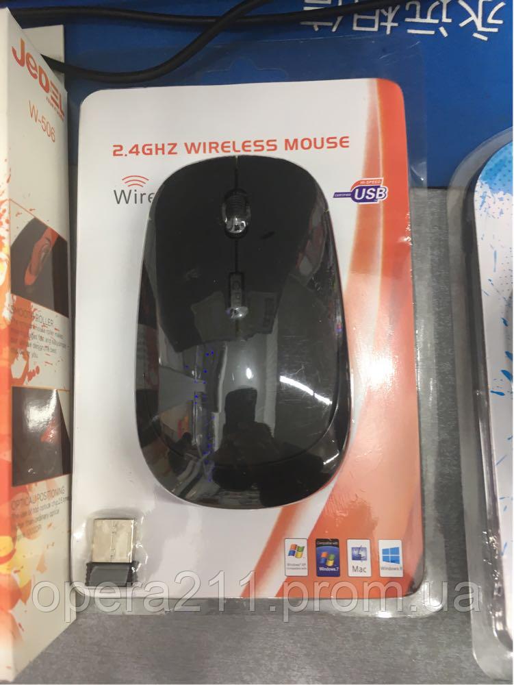Бузпроводная мышка JEDEL-3500