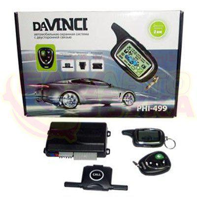 Автосигнализация daVINCI PHI-499 без сирены