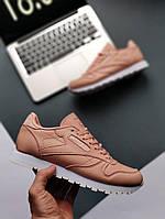 Женские кроссовки Reebok Classic Leather PM Pale Pink