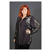Женские куртки больших размеров 56 62 размеров в Украине. Сравнить ... bff65db6e4bf4